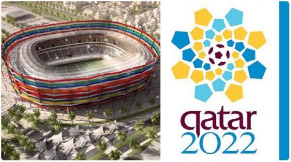 Чемпионат мира в Катаре пройдет летом