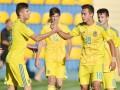 Сборная Украины U-17 вышла в элит-раунд Евро-2017