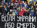Патриоты на трибунах: Как фанаты за сборную Украины на Олимпийском болели