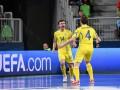 Украина – Испания: анонс матча
