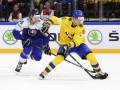 ЧМ по хоккею: Швеция дожала Словакию, Латвия сильнее Германии