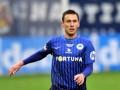 Слован хочет выкупить права на полузащитника Динамо