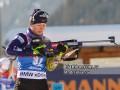 Чемпионат Европы: Пидручный и сестры Семеренко побегут индивидуальную гонку