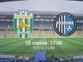 Открой глаза - иди на футбол: Промо-ролик к матчу Карпаты - Олимпик