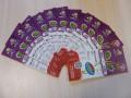 В Донецке стартовала продажа билетов на матч Португалия – Испания