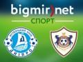 Днепр - Карабах 0:1 Онлайн трансляция матча Лиги Европы