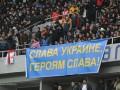 В Грузии на регбийном матче помянули погибших украинцев (ВИДЕО, ФОТО)