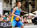 Сборная Украины по баскетболу 3x3 уступила Венгрии и не сумела пробиться на ЧЕ