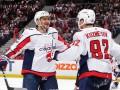 Овечкин повторил столетний рекорд НХЛ