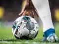 Бундеслига представила календарь доигровки чемпионата Германии