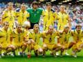 Проверь себя: помнишь ли ты состав Украины в матче с Саудовской Аравией в 2006 году