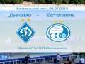 Динамо Киев - Эстеглаль - 1:2. ВИДЕОобзор матча