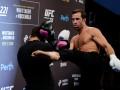 UFC 221: анонс боя Ромеро – Рокхолд