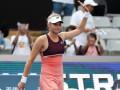 Ястремская покинула турнир в Дубае
