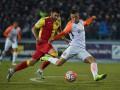 Зирка  - Шахтер 0:3 Видео голов и обзор матча чемпионата Украины
