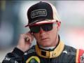 Кими Райкконен исключен из протокола квалификации Гран-При Абу-Даби