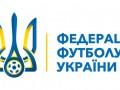ФФУ хочет привлечь международного аудитора для рассмотрения результатов аттестации