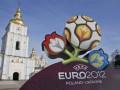 Эксперты: Украина заработает на Евро-2012 от 500 млн долларов до 1,5 млрд