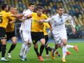 Динамо в первом туре УПЛ сыграет с Александрией, Шахтер с Зиркой