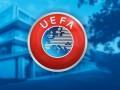 Рейтинг клубов UEFA: Динамо поднялось в двадцатку