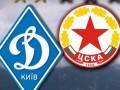 Динамо определилось с последним соперником на австрийском сборе