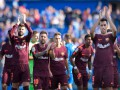 Игроки Барселоны поддержали травмированного Дембеле