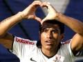 Шахтер интересуется полузащитником сборной Бразилии