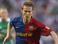 Барселона расторгла контракт с белорусским полузащитником