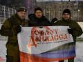 Игрок из клуба главаря ДНР Захарченко теперь выступает за украинскую команду