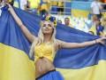 Горячая поддержка: Прекрасная половина на матче Украина – Польша