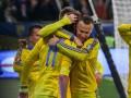 Украина - Словения: Трансляция матча отбора на Евро-2016