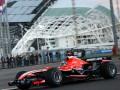Организаторы гонки Формулы-1 в Сочи - банкроты