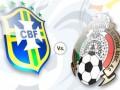 Бразилия – Мексика - 2:0, текстовая трансляция