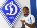 Родригес дебютировал за Динамо