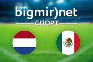Нидерланды – Мексика: Где смотреть матч 1/8 финала
