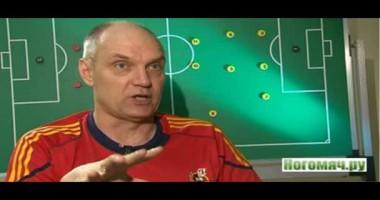Эксперт сравнивает объем ТТД Хави и Романа Широкова