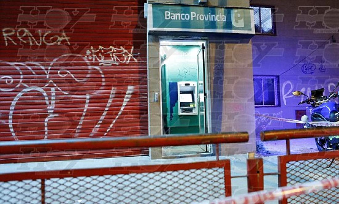 Джеронио Рохо пытался ограбить мужчину у банкомата
