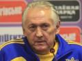 Тренер сборной Украины: Сейчас все играют в один футбол
