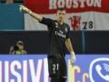 Лунин может сыграть за Реал на турнире Audi Cup