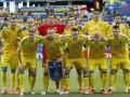 Сборная Украины рискует установить очередное антидостижение на Евро