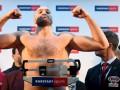 Фьюри будет боксировать по лицензии боксерского союза Ирландии