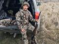 Ломаченко пришлось удалить фото своей удачной охоты
