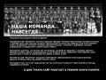 Сайт ХК Локомотив возобновил работу в режиме книги памяти