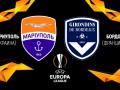 Мариуполь – Бордо 1:3 онлайн трансляция матча Лиги Европы