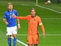 Италия - Нидерланды 1:1 Видео голов и обзор матча Лиги наций