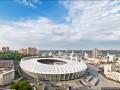 90 лет истории. НСК Олимпийский отмечает юбилей (ФОТО)