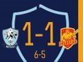 Минай пробился в полуфинал Кубка Украины, обыграв Ингулец