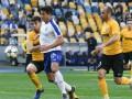 Динамо - Александрия 1:1 видео голов и обзор матча чемпионата Украины