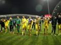 ФФУ представит новую форму сборной Украины для Евро-2016