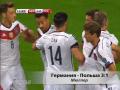 ТОП-5 голов сборной Германии в отборе на Евро-2016